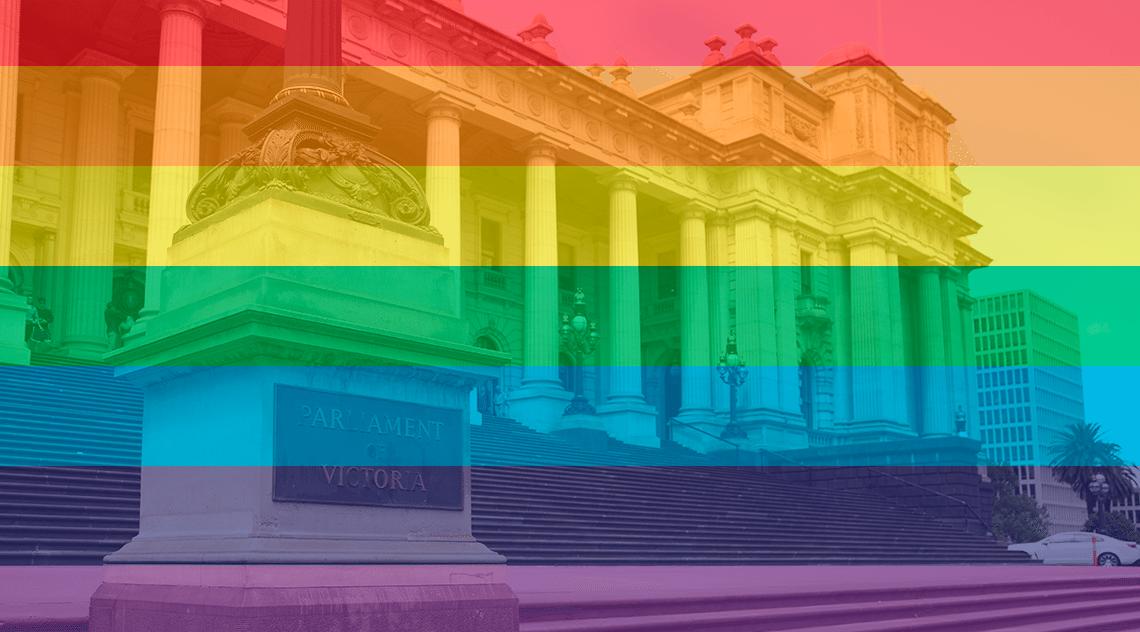 Courthouse rainbow