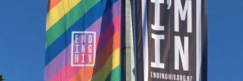 express-Ending_HIV_500w