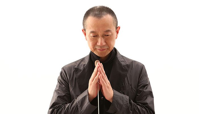 express Tan Dun