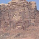 Morocco-Jordan 1035