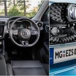 MG EV