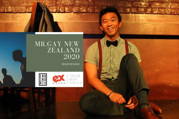 MGNZ 2020